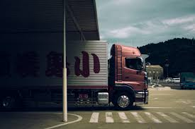File:Pink Japanese Truck (Unsplash).jpg - Wikimedia Commons