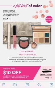 Ulta Targeted Email; $10 Off $30 Bare Minerals Purchase ...