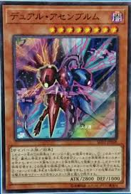 Yugioh Pendulum Deck Link Format by Yu Gi Oh Vrains Structure Deck Cyberse Link Duel Entertainment