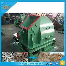tree cutting machine price india crushing wood sawdust powder