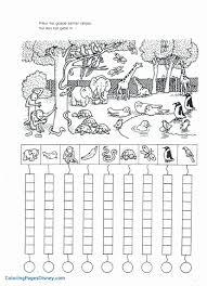 Tsum Tsum Coloring Pages Black And White Awesome Disney Tsum Tsum
