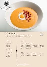 cuisine vitr馥 100 images ton 28 japanese cuisine home taipei