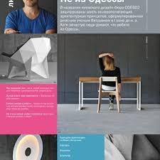 design bureau magazine article about bureau in the salon magazine design bureau odesd2
