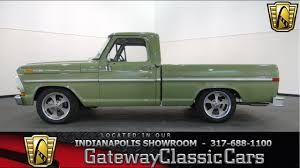100 71 Ford Truck 19 F100 Gateway Classic Cars Indianapolis 561NDY YouTube