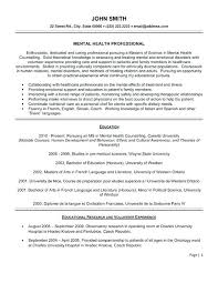 Resume Education Examples First Year Teacher Template Best Templates Samples Images On