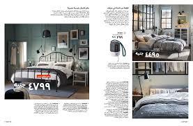 عروض نت كتالوج ايكيا مصر 2021 غرف النوم ikea