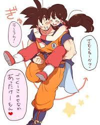 Majin Lamp X Reader by 8 Best Milk X Goku Images On Pinterest Goku Milk And Dragon Ball