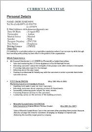 Non Professional Activities Resume Template Examples Of Interests On A Terrific Interest For