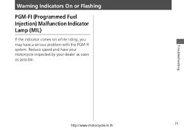 Malfunction Indicator Lamp Honda by Honda Msx125 Owners Manual Pdf