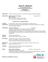 Resume Objectives For Students Sample High School Graduate Objective