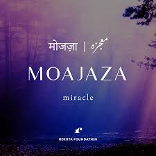 Moajaza Meaning Miracle At SQM We Believe Traveling Is A Moajaza We