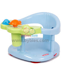 keter baby bath tub ring seat with splash toys aqua blue bybies com