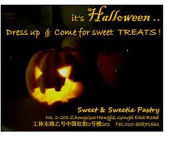 Tampered Halloween Candy 2014 by The Beijinger U0027s Ultimate Beijing Halloween Events Round Up 2014