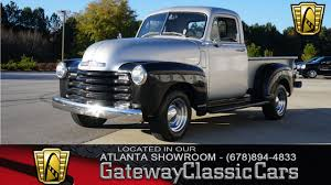 Chevrolet 3100 | Gateway Classic Cars