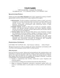 Front Desk Resume Job Description by Free Resume Samples For Office Assistant Recentresumes Com