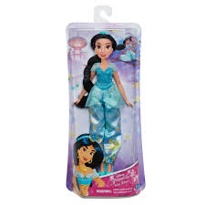 Disney Descendants 2 Carlos And Jane Dolls Two Pack Easy Cake Walk