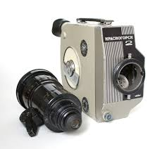 100 Krasnogorsk 2 File Camera And Meteor 51 Lensjpg