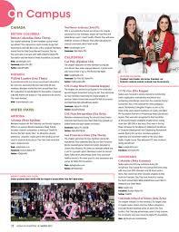 Uc Irvine Pumpkin Patch by Winter 2013 Alpha Phi Quarterly By Alpha Phi International