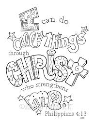 I Can Do All Things Through Christ Coloring Page Two Sizes Included 85X11