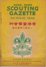 1948 hong kong scouting gazette 3rd issue by issuu