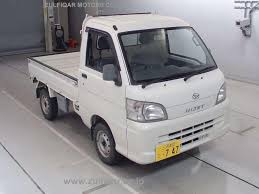 Used Daihatsu Hijet Truck 2009 Aug White For Sale | Vehicle No ZA-64771
