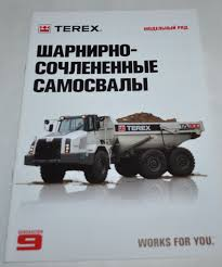 Terex Articulated Model Range Dump Dumper Truck Russian Brochure ... Terex 3305b Rigid Dump Trucks Price 12416 Year Of Terex Truck China Factory Tr35a Tr50 Tr60 Tr100 Gm Titan Dump Truck Oak Spring Bling Farmhouse Decor N More Five Diecast Model Cstruction Vehicles Conrad 2366 2002 Ta30 Articulated Item65635 R17 With Cummins Diesel Engine Allison Torkmatic Ta25 6x6 Articulated Dump Truck Youtube Ta400 Trucks Adts Cstruction Transport Services Heavy Haulers 800 23ton Offroad Chris Flickr