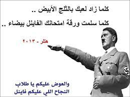اقوال هتلر روعة images?q=tbn:ANd9GcS