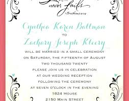 Idea Wedding Reception Invitation Wording After Private