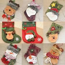 Secret Santa Gifts GettingPersonalcouk