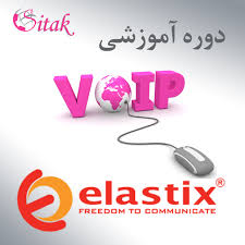 دوره آموزش Elastix و برنامه نویسی Asterisk - Sitak.co Asterisk Voip Blog Page 3 Amazoncom Analog Fxo Card With 4 Ports Pci Express Pcie How To Setup A Voip Sver Asterisk And Voipeador Sip Trunk Jual Dvd Elastix Untuk Voip Sver Skynet Warung It Tokopedia 8 Port Fxo Fxs Asterisk Ip Pbxsoho Pbx Buy 24 Trunk Between Two Svers Youtube Konfigurasi Menggunakan Linux Di Virtual Box Cfiguration Tutorial Registration Number Voip Telephone On Port Fxs Fxo Card Elastix Ip Pbxmulti Sim Adapter Rfcnet Inc Business Broadband Linksys Pap2t 2 Fxs Ata Convter Di Lapak Alfred