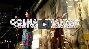 the sound of diaspora golnar shahyar 7 wohnzimmerkonzert tsod 6