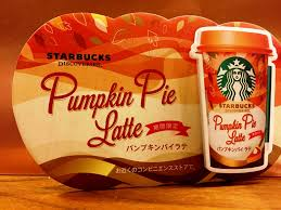 When Are Pumpkin Spice Lattes At Starbucks by P Is For Pumpkin Spice Latte