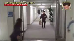 Bathroom Stall Prank Gif by You Have To See These Japanese Game Shows To Believe Them But