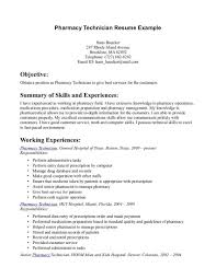 Lab Technician Resume Examples