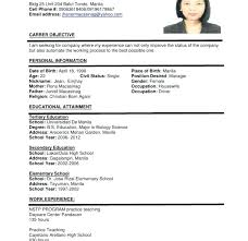 Resume To Apply Job Example Of For Free Sample First Examples Resumes Cute Templates