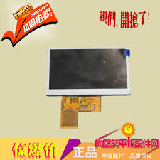 100 V01 New 43 Inch JST4300Q LCD Screen 480 272 ILI6408B