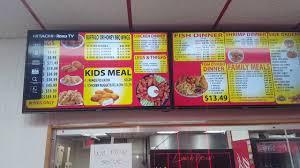 cuisine tv menut roku hitachi tv menu