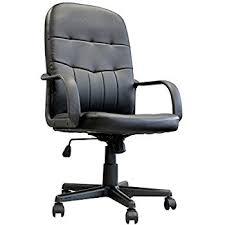 Malkolm Swivel Chair Amazon by Ikea Torkel Swivel Chair Black Amazon Co Uk Kitchen U0026 Home
