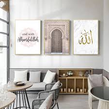 unframed allah islamic wall canvas poster moroccan arch pink door muslim print nordic decorative picture painting modern mosque decor no frame