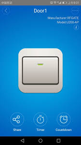 Mobile APP Access Controller can open door by mobile APP or Card