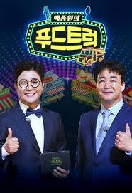 100 Food Truck Tv Show Baek Jongwons Alley Restaurant Engsub 2018