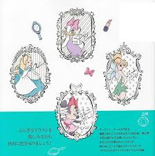DISNEY GIRLS Coloring Book Special Edition