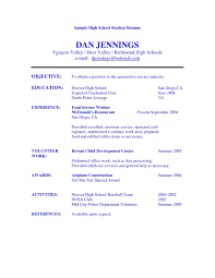 High School Student Resume Objective Examples Sample Simple Template For Students