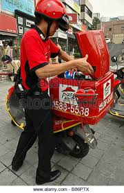Pizza Bike Delivery Stock Photos