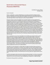 Departamento De Becas Sistema De Gestión De La Calidad ISO 9001