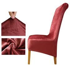 Amazon.com: YURASIKU Chair Slipcover, 2PCS Wine Velvet ...