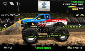Monster Truck Destruction™ For Nokia Lumia 630 2018 – Free ... Monster Truck Destruction Tour Set To Hit Fort Mcmurray Mymcmurray Pcmac Amazonde Games Trucks Wiki Fandom Powered 100 Free Download Racing Android Apps On Google Play Macgamestorecom Pc Steam Cd Key Sila Best Windows Apps This Week Review Chalgyrs Game Room Anyone Feel Like Testing Our Game Pocatello 17 Posterarev Checkered Flag Promotions