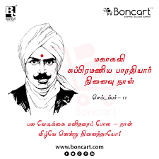 Mahakavi Subramaniya Bharathiyar Memorial Day September 11 Boncart