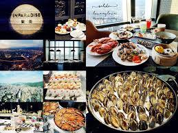 buffet cuisine 馥 50 台北信義區景觀餐廳推薦 饗饗inparadise必吃攻略 超強海鮮buffet吃到飽