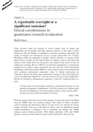Routledge Exam Copy Request by A Regrettable Oversight Or A Significant Omission Ethical
